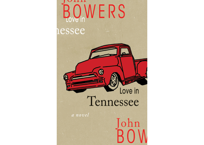love_in_tennessee_alt1_5x7